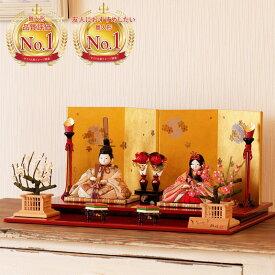 雛人形 木目込み 人気 かわいい おしゃれ ひな人形 櫻 - さくら - 親王飾り  H3-12SN-021A