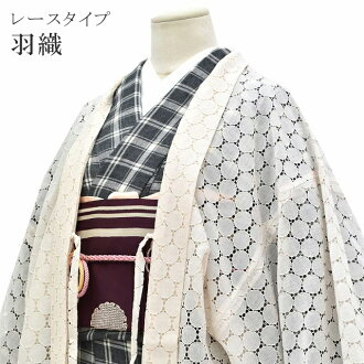 Ivory sin5337-kbob50 ideal day for haori race kimono dustcloth casual polyester waterdrop dot outing in Japanese dress