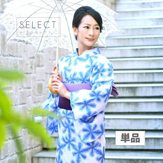 Yukata set retro Taisho Roman modern women dressing video making zone to also support yukata yukata pret women's one size fits all cotton 70%, hemp 30% ykt00251s