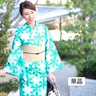 Yukata set 2015 women adult Takigawa Christel CM woman 3 point yukata belt clogs cotton hemp women's luxury original hates heko ykt0235t-s