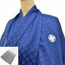 リサイクル着物 男 袴 紋付 卒業式 男性 メンズ 着物 アンサンブル 中古 着物 羽織 セット 紺色 菱文様 銀色のぼかし …