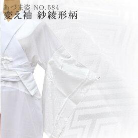 替袖 うそつき袖 2style スリップ用 和装スリップ 長襦袢 肌着 替え袖 かえそで あづま姿 584 日本製 着物スリップ 着物 きもの 白 女性 レディース sin8200-wkb09 【新品】【着物ひととき】 お中元