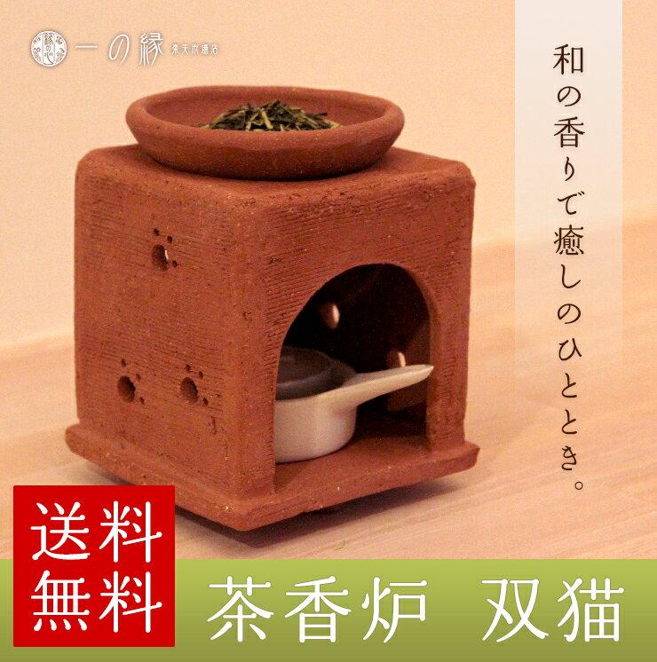 茶香炉 双猫(朱)