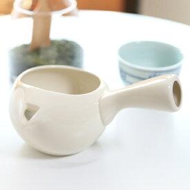 国産 常滑焼 フタなし急須 白 380ml 茶器 茶道具 蓋無し 急須