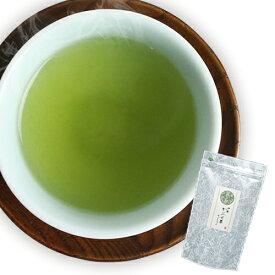 送料無料 緑茶 ティーバッグ 伊勢 かぶせ茶 5g×10P チャック付袋詰 三重 水出し 日本茶 ティーパック お茶