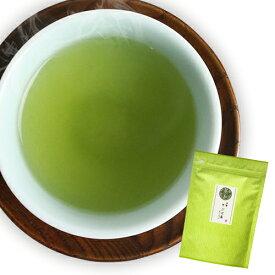 送料無料 緑茶 ティーバッグ 伊勢 かぶせ茶 5g×24P チャック付袋詰 三重 水出し 日本茶 ティーパック お茶