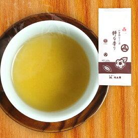 【送料無料】 加賀棒ほうじ茶 200g×2袋セット 石川県 国産茶葉 焙じ茶 お茶