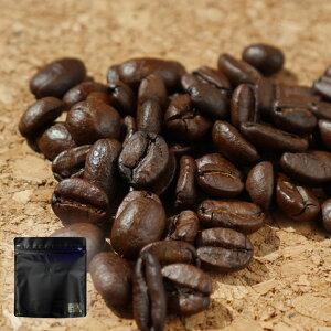 メール便 送料無料 モカロイヤルブレンド コーヒー 煎豆 400g (200g×2) アロマパック詰め