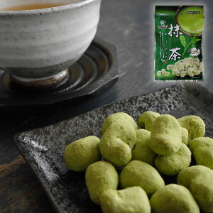 【送料無料】豆菓子 抹茶カシューナッツ 126g (42g×3袋) おつまみ 抹茶 ナッツ ゆうメール送料無料