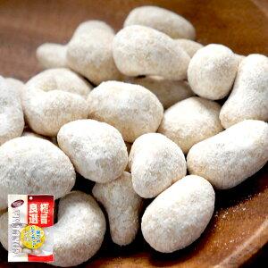 豆菓子 瀬戸内レモン カシューナッツ 100g (50g×2袋) おつまみ 檸檬 ナッツ