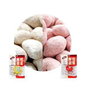 豆菓子 瀬戸内レモン + イチゴ カシューナッツ 100g (各50g) おつまみ 檸檬 苺 ナッツ