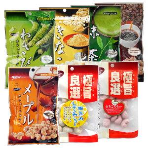 【送料無料】カシューナッツ 選べる5袋 7種類の味 きなこ 抹茶 メープル コーヒー わさび 苺 檸檬 豆菓子