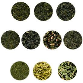 選べる 緑茶4袋セット 業務用サイズ 200g 400g 500g 静岡 知覧 八女 伊勢 嬉野 煎茶 深蒸し 玄米茶 棒ほうじ茶