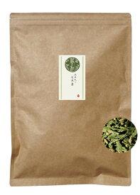 抹茶入玄米茶 500g 日本茶 茶葉 国産米 国産抹茶 静岡煎茶使用 チャック付袋詰 緑茶 業務用 ゆうメール 送料無料 お茶