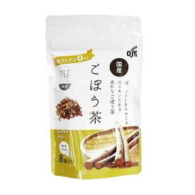 OSK 国産 ごぼう茶 24g(1g×8袋×3パック) ティーバッグ カフェインゼロ