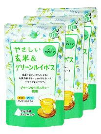 送料無料 ノンカフェイン やさしい玄米&グリーンルイボスティー28g (3.5g×8袋)×3袋 お茶