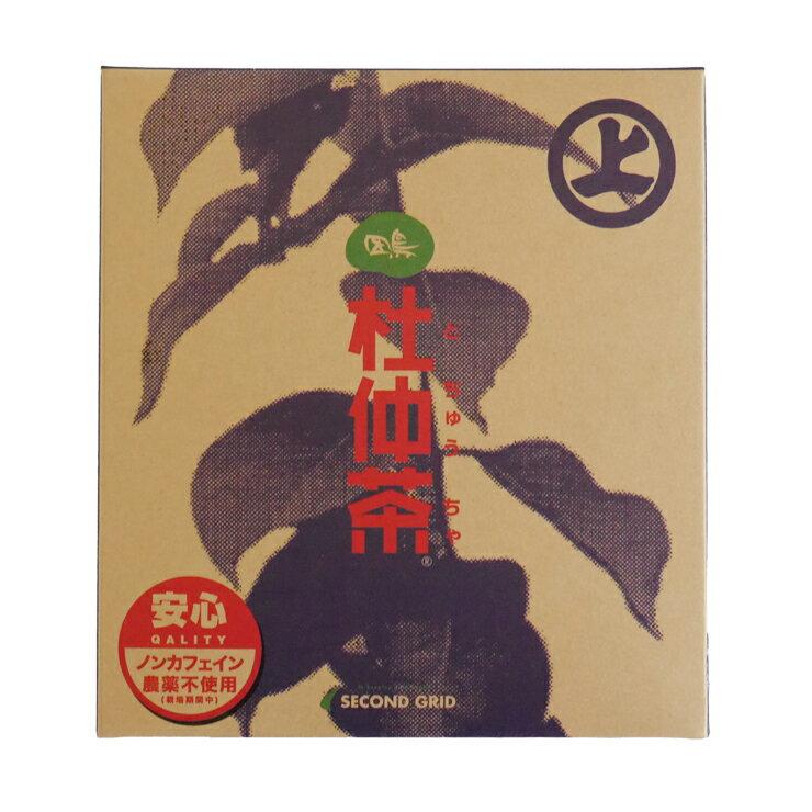 因島杜仲茶 150g (5g×30) 2箱セット 国産無農薬 とちゅう茶 ノンカフェイン ノンカロリー