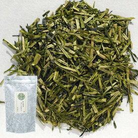 【ゆうメール 送料無料】 知覧 茎茶 おくみどり 200g (100g×2) 鹿児島県 日本茶 茶葉 緑茶 棒茶 雁ヶ音 茶香炉 くきちゃ くき茶 かりがね お茶