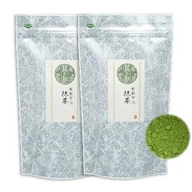 京都産 宇治抹茶 200g(100g×2) 日本茶 お薄 無添加 無着色 日本茶 送料無料