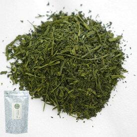 八女抹茶入 鹿児島 おくみどり 煎茶 180g (60g×3) 茶葉 日本茶 メール便 送料無料