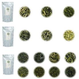 送料無料 日本茶 産地 飲み比べ 選べる茶葉 100g×3袋(300g) 静岡 八女 鹿児島 知覧 嬉野 掛川 菊川 牧之原 お茶