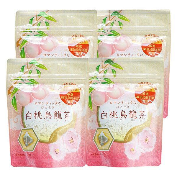 送料無料 ウーロン茶 ティーバッグ 白桃烏龍茶 2.5g×8P×4袋 凍頂烏龍茶 ティーパック フレーバー メチル化カテキン お茶