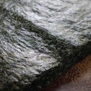 有明海産 焼き海苔 全形 30枚 厳選訳あり おにぎらず おにぎり 海苔 送料無料 訳あり のり