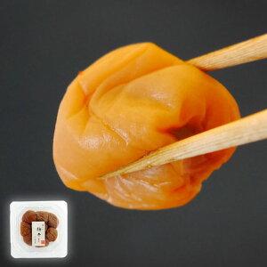 送料無料 【訳あり】紀州南高梅 昔ながらのすっぱい梅干し 塩分20% 600g (100g×6) 梅干/化学調味料無添加 梅干し 梅