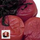 メール便 送料無料 訳有り 紀州南高梅 紫蘇 昔ながらの しそ梅干 塩分20% 300g(100g×3) 化学調味料無添加 梅干し 梅…