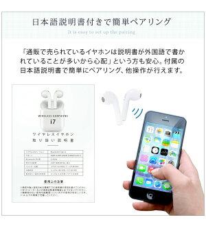 Bluetoothイヤホンワイヤレスイヤホン片耳両耳2WAYスポーツランニングブルートゥースiPhone78XXSandroidヘッドセット充電ケース付き