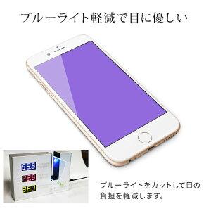 iPhoneケースiiPhoneXケースiPhone8ケースiPhone7ケース