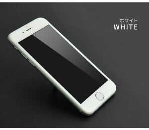 iPhone用ガラスフィルム(foriPhone66S6Plus787Plus8PlusX)
