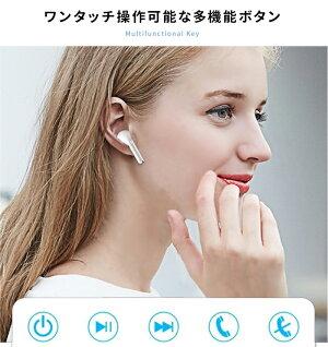 Bluetoothイヤホンブルートゥースワイヤレス充電ケース付き