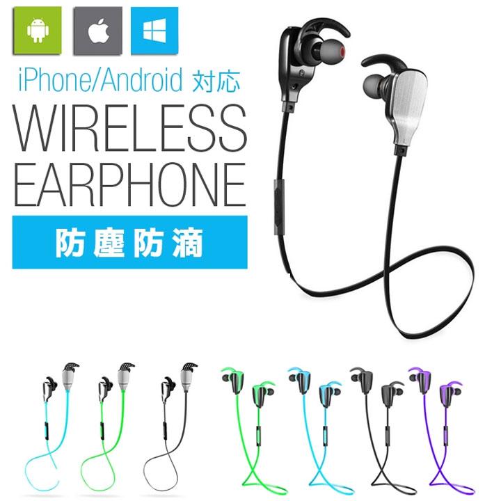 高音質 iPhone7対応 Bluetooth4.1 ワイヤレス イヤホン スポーツ 両耳 Bluetooth イヤホン ブルートゥース 防水 防汗 ワイヤレス イヤホン ブルートゥースイヤホン iphone ハンズフリー 通話可能 充電イヤホン ヘッドホン