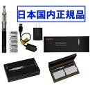 【送料無料】『aspire(アスパイアー)プレミアムキットSW-11893』ギフトショーにも出展された注目の電子タバコ!安心の日本国内仕様です♪