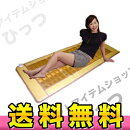 ★送料無料!★家にいながらラクラク岩盤浴♪『ゴールドマットラジウム岩盤浴マット』