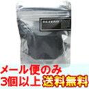 柿渋・炭の力で、加齢臭対策!ご家族も喜ぶ石鹸。泡立ちも良く、気分爽快!