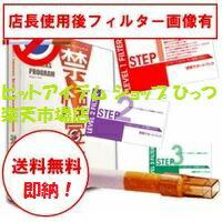 【正規品/即納/送料無料/ポイント1倍】『禁煙宣言』きんえんせんげんキンエンセンゲン