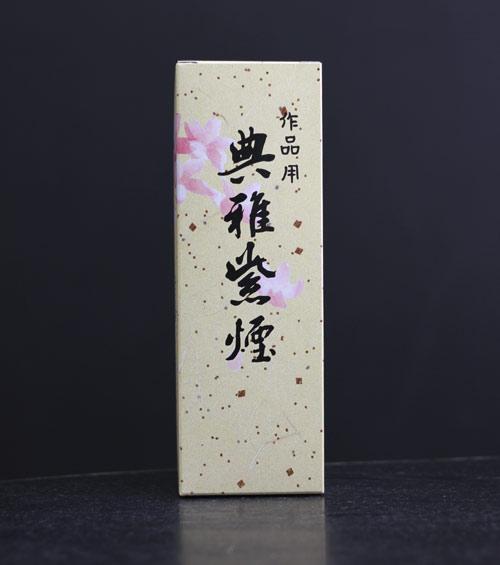 典雅紫煙(墨液・精泉堂製)500mm