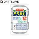 DARTSLIVE CARD #044 <16> (ダーツカード)
