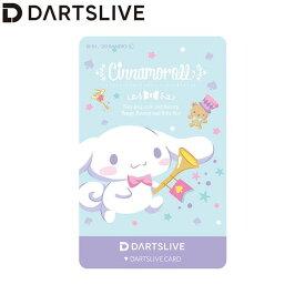 【予約商品 2020年7月15日発売予定】Sanrio characters DARTSLIVE CARD DARTSLIVEテーマ&LIVE EFFECT シナモロール (ダーツ カード)