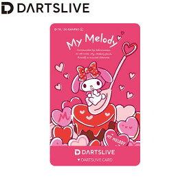 【予約商品 2020年7月15日発売予定】Sanrio characters DARTSLIVE CARD DARTSLIVEテーマ&LIVE EFFECT マイメロディ (ダーツ カード)