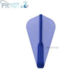 Fit Flight 【AIR】 スーパーカイト <Dブルー>フィット フライト ダーツフライト ソフトダーツ フィットフライト ダーツ フライト ダーツ 羽 darts flight 【あす楽】