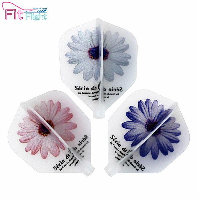 デザインフライト Fit Flight <シェイプ Flower マーガレット>(Fitフライト フィットフライト シェープ フラワー ソフトダーツ ダーツフライト フィットフライト ダーツ フライト フィット darts) 【あす楽】