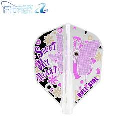 Fit Flight【AIR】×Bull Girl <シェイプ パープル>Fitフライト ブルガール ソフトダーツ フィット フライト ダーツフライト フィットフライト ダーツ フライト ダーツ 羽 darts flight 【あす楽】