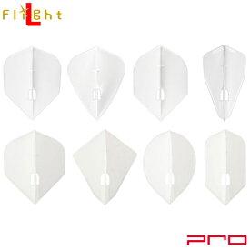 L-style(エルスタイル) L-Flight PRO(エルフライト プロ) Soft 無地 (ダーツ フライト ダーツ 羽 darts flight)