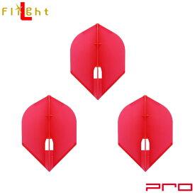 L-style(エルスタイル) L-Flight PRO(エルフライト プロ) 無地 ロケット レッド (ダーツ フライト ダーツ 羽 darts flight)
