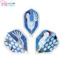 ダーツ フライトデザインフライト FitFlight AFP <にわとり卵>Fit フライト D.Craft ディークラフト シェープ フィ…