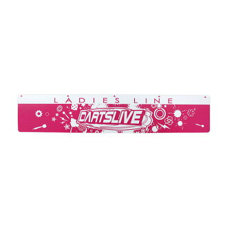 DARTSLIVE ladies throw line (darts accessories)