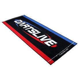 防炎ラベル付 DARTSLIVE(ダーツライブ)スローマット (ダーツマット darts ダーツ マット) 【あす楽】